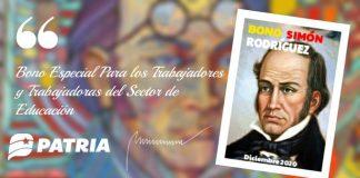 """Bono """"Simón Rodríguez"""""""