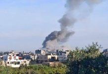 la Franja de Gaza