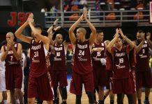 Baloncesto de Venezuela-vinotinto