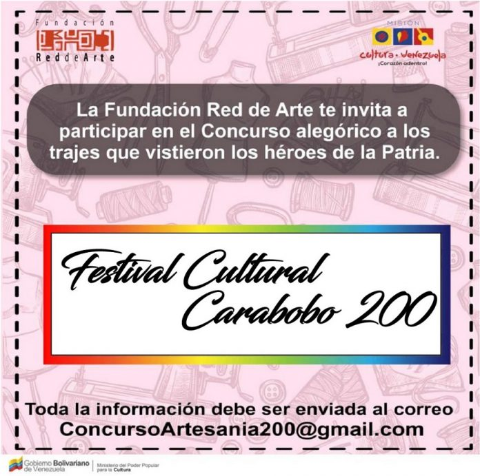 Concurso para Carnaval