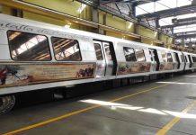 Tren Caracas edición Bicentenario