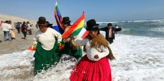 Venezuela reitera apoyo a Bolivia