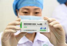 Vacuna china Sinopharm