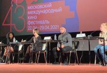 Festival Internacional de Cine de Moscú 2
