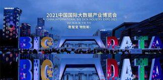 7ma exposición internacional sobre big data