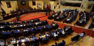 destitución de jueces salvadoreños