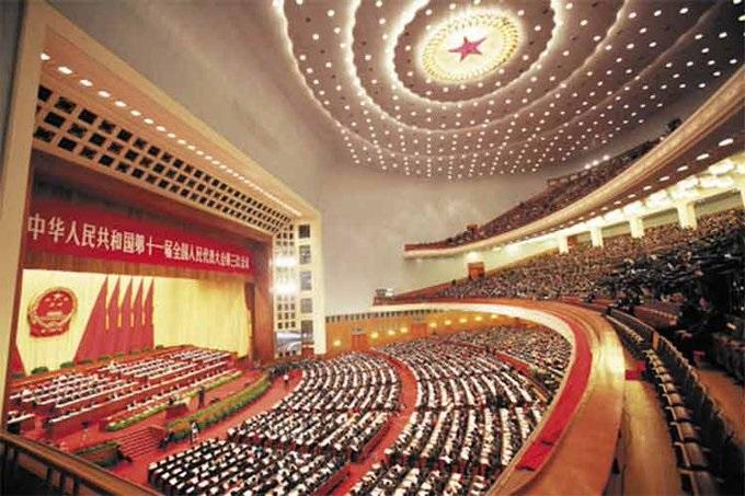 La Asamblea Popular Nacional de China
