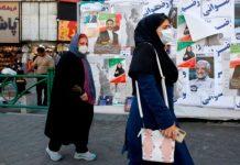 Elecciones presidenciales Irán