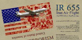 iran air vuelo 655