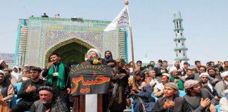 Líderes talibanes