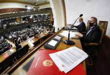 Ley Orgánica de Amparo a Libertad y Seguridad Personal
