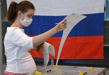 CNE y AN presentes en Rusia