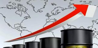 Precios del petróleo