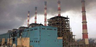 Siria y ONU-desarrollo industrial