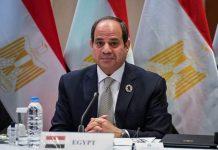 Egipto anula prórroga de emergencia para hacer frente al terrorismo