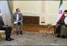 Plasencia-Irán